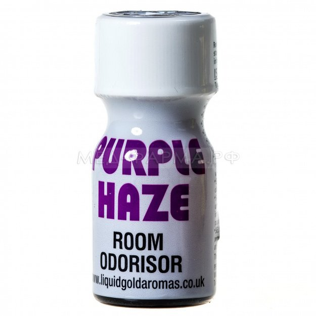 Попперс Purple Haze 10 мл. (Англия)