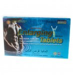 Препарат для потенции - Enlarging tablets (6 таблеток)